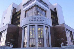 Свердловский областной суд 3