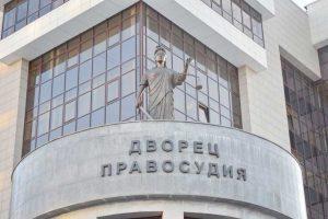 Свердловский областной суд 4