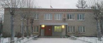 Артемовский городской суд Свердловской области 1