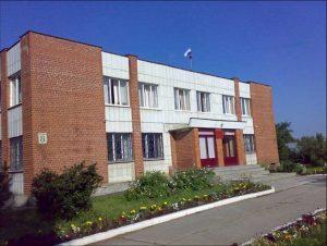 Березовский городской суд Свердловской области 1