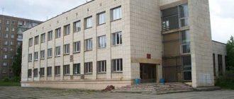 Дзержинский районный суд г. Нижнего Тагила Свердловской области 1