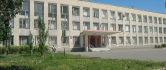 Ирбитский районный суд Свердловской области 1
