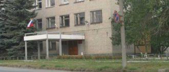 Камышловский районный суд Свердловской области 1