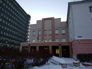 Ленинский районный суд г. Нижнего Тагила Свердловской области 1