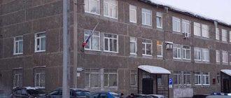 Первоуральский городской суд Свердловской области 1