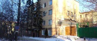 Пригородный районный суд г. Нижнего Тагила Свердловской области 1