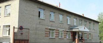 Серовский районный суд Свердловской области 1
