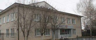 Сысертский районный суд Свердловской области 1