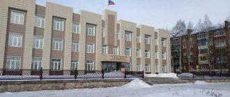 Тагилстроевский районный суд г. Нижнего Тагила Свердловской области 1