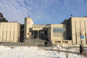 Верхнепышминский городской суд Свердловской области 1