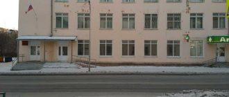 городской суд г.Лесного Свердловской области 1
