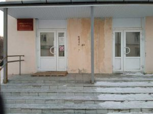 городской суд г.Лесного Свердловской области 2